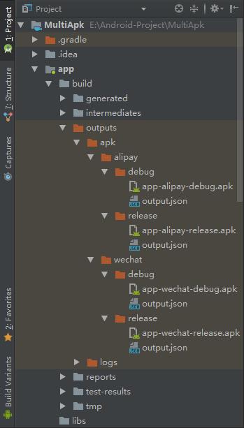 Gradle命令行打出多个apk包