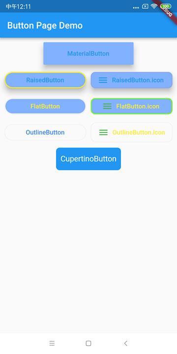 Flutter Widget Button